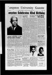 The Gazette March 1959 by Langston University