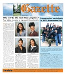 The Gazette February 9, 2005 by Langston University