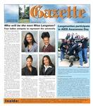 The Gazette February 9, 2005